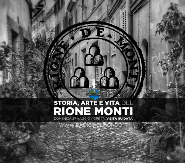 Rione Monti_Sito
