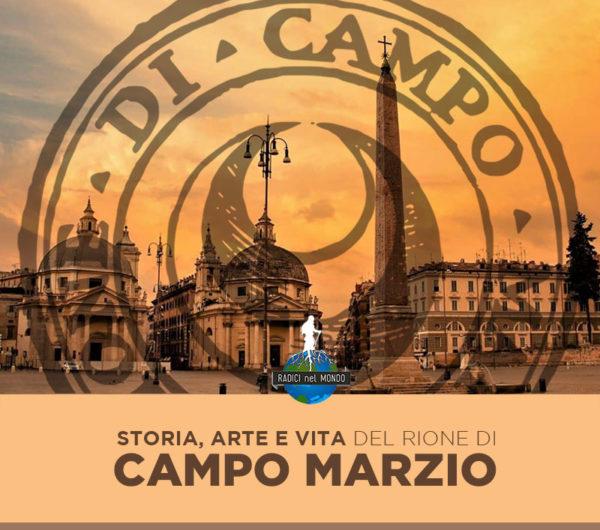 Rione Campo Marzio_Sito