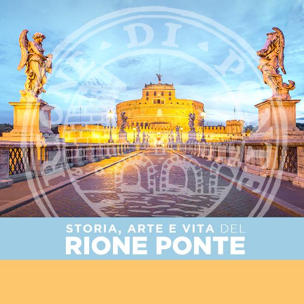Rione Ponte_Sito
